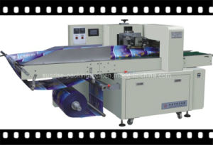 FM650 Horizontal Supermaket Vegetable Packing Machine