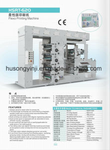 Medical Pouch Flexo Printing Machine with Gluing Unit pictures & photos