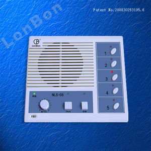 High Quality Sub Station of Audio Intercom (NLS-D5)