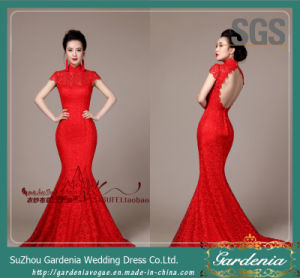 d2002d386 Chinese Red Real Wedding Gown SGS High Neck Bridal Dress (GDNY465 ...