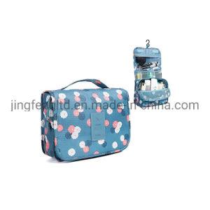 0462abfb751b China Travel Cosmetic Bag Makeup Case, Travel Cosmetic Bag Makeup ...