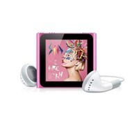 MP3 Player (MF119A) , MP3 pictures & photos