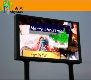P16mm Outdoor Wall Advertising LED Display