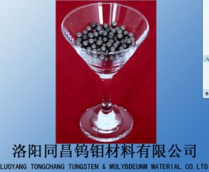 Tungsten Alloy Balls For Hunting pictures & photos
