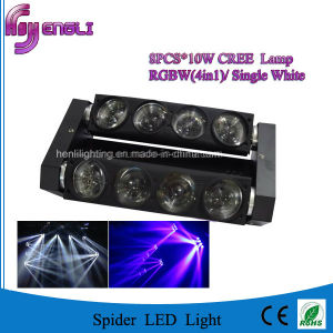 8*10W RGBW 4in1 LED Spider (HL-017YT)