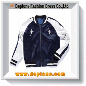 College Style Varsity Baseball Jacket