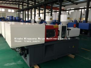 5 Gallon Cap Injection Molding Machine pictures & photos