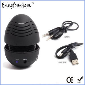 Egg Shape Mini Speaker (XH-PS-009) pictures & photos