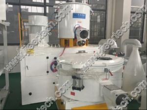 Shr-100 High-Speed Mixer