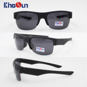 Sports Glasses Kp1044 pictures & photos