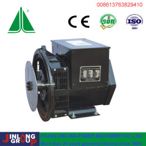 6.8-580kw Three (or Single) Phase Industrial Diesel Synchronous Brushless Alternator pictures & photos