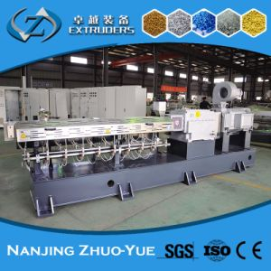 Plastic Extruder Line for Different Compounding