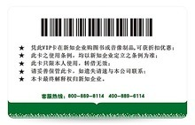 Thermal Printing Plastic Card