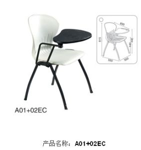 Training Chair (A01+02EC)