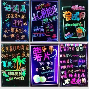 40*60cm LED Writing Chalkboard Iilluminated Erasable Sign Fluorescent Board  Magic Glowing Sign
