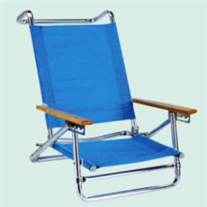 Adjustable Beach Chair (MEBC-GX84)