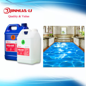 3D Floor Crystal Clear Epoxy Floor Coating pictures & photos