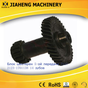 Lada Gear and Shaft Jh1507