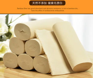 China Wholesale Unbleached Bamboo Coreless Toilet Tissue Paper ...