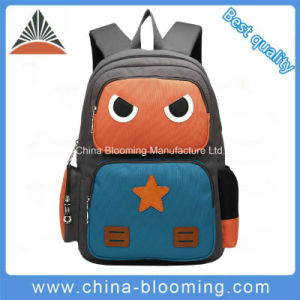 13bcc19586 China School Book Bags