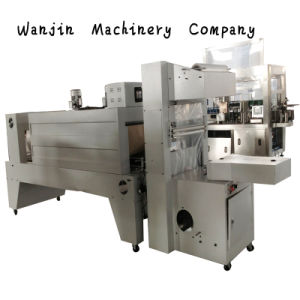 Wd-250A Semi-Auto Shrink PE Film Wrapping Machine for Bottled Water pictures & photos