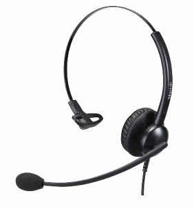 China Mairdi Headset Telephone Headset Noise Cancelling Call Center Headset For Computer Ip Phones Landline Phones Deskphones Pc Laptops And Skpe Tablets China Headset And Call Center Headset Price