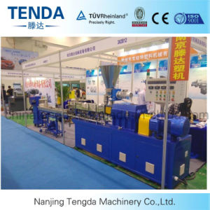 Tengda W6mo5cr4V2 Recycled Plastic Machine with Ce &ISO pictures & photos