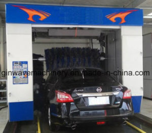 Fully Automatic Car Wash Machine Water Recycled