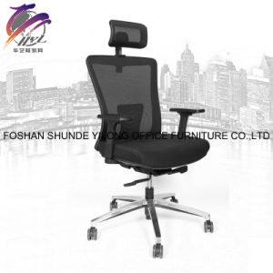 china high back mesh swivel office chair with armrests and