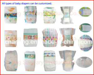 Raw Materials-Sap Pulp Airlaid Paper for Making Baby Diapers and Sanitary Napkins, Super Absorbent Tissue Paper pictures & photos
