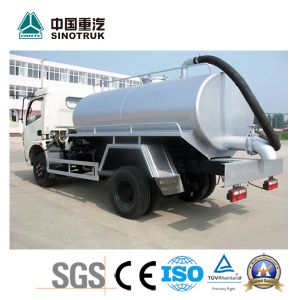 China Best HOWO King Fecal Suction Truck (10-12m3) pictures & photos