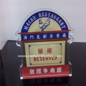 Wholesale Acrylic Crystal Trophy for Business Souvenir (BTR-I7022) pictures & photos