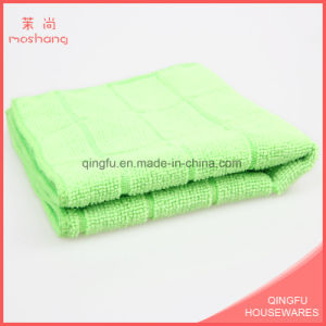 Personal Microfiber Towel Washable Grid Towels