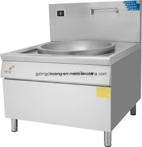 Heavey Duty Commercial Induction Range