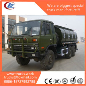 Water Tanker Type Professional Sanitation Trucks pictures & photos