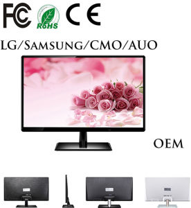 20inch or Above LED Monitor