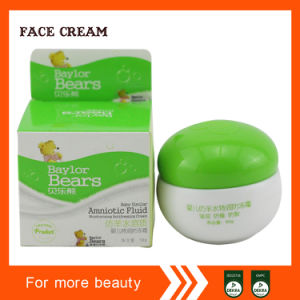 Baby Fructo Oligosaccharides Special Nurse Cream pictures & photos