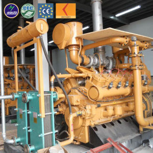 China Gas Electricity Power Generator Biomass Gasification Power Plant pictures & photos