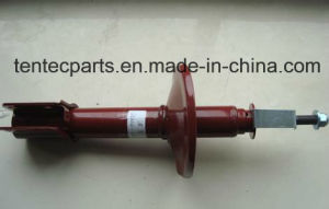 Shock Absorber 52610647670 for Honda