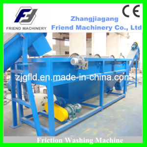 PP PE Film Recycle Friction Washing Machine pictures & photos