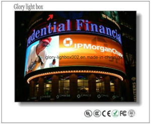 Full Color Curved LED P16mm Outdoor Screen pictures & photos