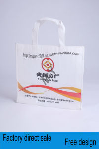 Non-Woven Bag Laminating Machine, Sewing Bag Buttoning Leisure Shopping Bag