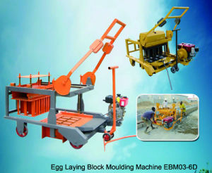 Egg Layer Block Moulding Machine in Port Harcourt pictures & photos