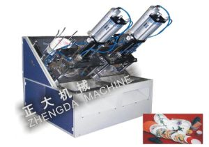 High Speed Paper Dish Forming Machine
