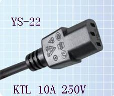 Kc Insulated Power Cord (YS-22) pictures & photos