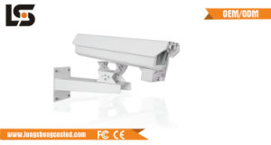 Camera Housing Accessories From Aluminum Die Casting Manufacturer