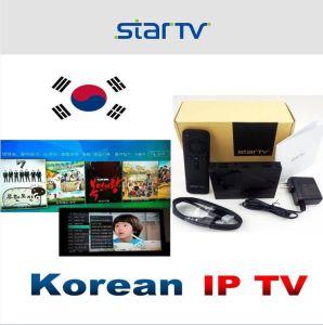 China Korean Startv Wifi Android Tv Box Hd Live Tv Channels Quad Core Ip Tv China Live Channels Tv Box Korean Live Channels
