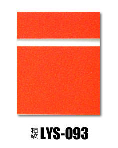 ABS Plastic Sheet Double Color Board (LYS-093)
