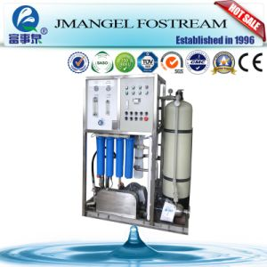 Factory Machinery Seawater Reverse Osmosis Desalination pictures & photos