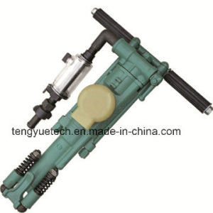 Hand Held Rock Drill (Y24)